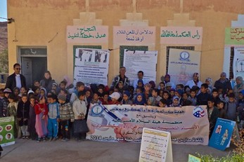 Youth Prevention and Outreach to Control Diabetes in Boudnib